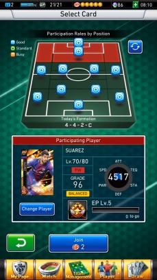 PES_Card_Collection_Screenshot_3